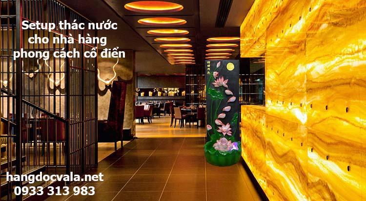 Thac nuoc phong thuy cao cap Tuong sen