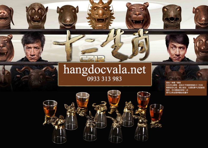 Ly rượu 12 con giáp